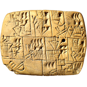 Daily Life In Ancient Mesopotamia Article Ancient History